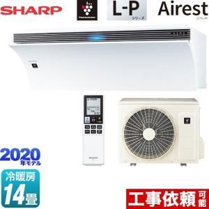 ルームエアコン 冷房/暖房:14畳程度 シャープ AY-L40P-W L-Pシリーズ Airest ...