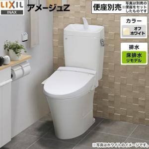トイレ 手洗あり LIXIL BC-ZA10AH--DT-ZA180AH-BN8 アメージュZ便器 リトイレ(リモデル) 排水芯200〜550mm torikae-com