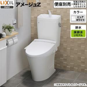 トイレ 手洗あり LIXIL BC-ZA10AH--DT-ZA180AH-BW1 アメージュZ便器 リトイレ(リモデル) 排水芯200〜550mm|torikae-com