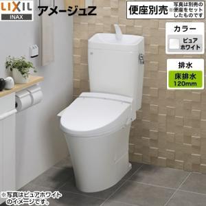 トイレ 手洗あり LIXIL BC-ZA10AH-120-DT-ZA180AH-BW1 アメージュZ便器 リトイレ(リモデル) 排水芯120mm torikae-com