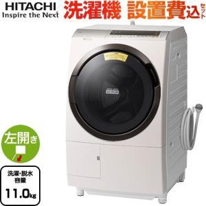 洗濯機 洗濯・脱水容量11kg 日立 BD-SX110EL-N 風アイロン ビッグドラム ドラム式洗...
