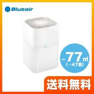 空気清浄機 ブルーエア BLA221DL120PAW Blueair Blue Pure 221 Particle ブルー ピュア 221パーティクル|torikae-com