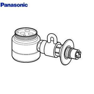 分岐水栓 パナソニック CB-SEF8 食器洗い乾燥機用分岐栓 torikae-com