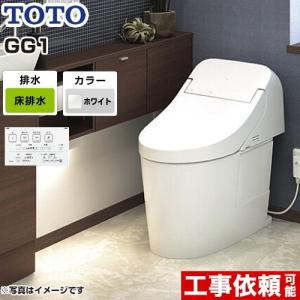 トイレ 排水心200mm TOTO CES9415-NW1 GG1タイプ ウォシュレット一体形便器(タンク式トイレ)|torikae-com