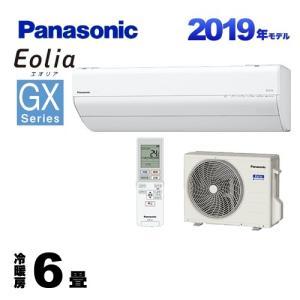【中国生産納期未定】ルームエアコン 冷房/暖房:6畳程度 パナソニック CS-229CGX-W GX...