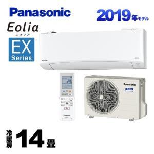 ルームエアコン 冷房/暖房:14畳程度 パナソニック CS-409CEX2-W EXシリーズ Eol...