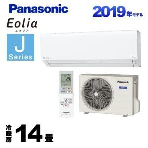 エアコン 14畳用 ルームエアコン 冷房/暖房:14畳程度 パナソニック CS-409CJ2-W J...