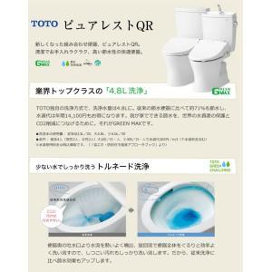 TOTO ピュアレストQR 床排水リモデル 排水芯:305mm〜540mm CS230BM+SH231BA SC1  トイレ 取付工事可  【在庫切れ時は後継品での出荷になる場合がございます】|torikae-com|02