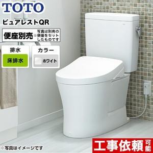 トイレ 排水心:200mm TOTO CS232B--SH232BA-NW1 ピュアレストQR 組み合わせ便器(ウォシュレット別売)|torikae-com