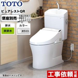 トイレ 排水心:200mm TOTO CS232B--SH233BA-NW1 ピュアレストQR 組み合わせ便器(ウォシュレット別売)|torikae-com