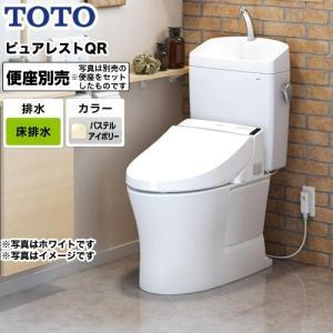 トイレ 排水心:200mm TOTO CS232B--SH233BA-SC1 ピュアレストQR 組み合わせ便器(ウォシュレット別売) 交換|torikae-com