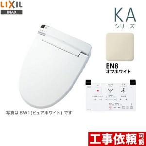 CW-KA21-BN8 INAX 温水洗浄便座 ウォシュレット|torikae-com