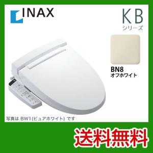 CW-KB21-BN8 INAX 温水洗浄便座 ウォシュレット|torikae-com