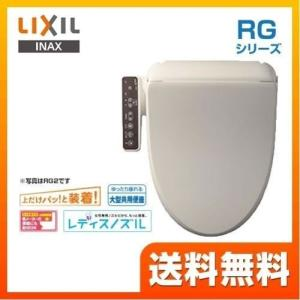 CW-RG10-BN8 温水洗浄便座 INAX
