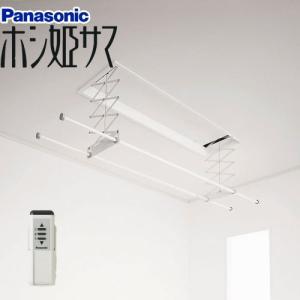 ホシ姫サマ 室内物干しユニット 埋込み パナソニック CWFBT21LR リモコンタイプ 当商品の取付工事はお受けできません torikae-com