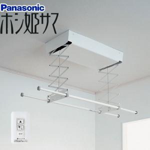 ホシ姫サマ 室内物干しユニット 直付け パナソニック CWFBT22SA 壁付けスイッチタイプ 当商品の取付工事はお受けできません torikae-com