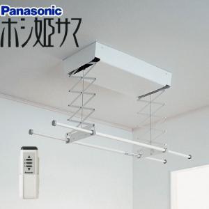 ホシ姫サマ 室内物干しユニット 直付け パナソニック CWFBT22SR リモコンタイプ 当商品の取付工事はお受けできません torikae-com