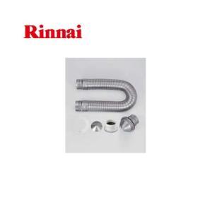 衣類乾燥機 部材 乾太くん オプション品 φ80 リンナイ DPS-80K ダンパー付排湿管セット ...