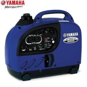 発電機 燃料タンク容量:2.5L ヤマハ EF900IS EF900iS ガソリン燃料 発電機 torikae-com
