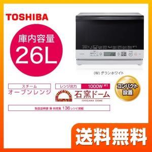 オーブンレンジ 東芝 ER-PD7-W スチームオーブンレンジ 石窯ドームオーブン|torikae-com