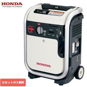 発電機 燃料タンク容量:500g ホンダ EU9iGB enepo エネポ カセットボンベ式 発電機 torikae-com