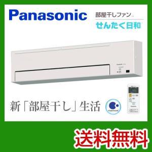 FY-07SB パナソニック 換気扇 torikae-com