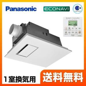 浴室換気乾燥暖房器 パナソニック FY-13UG6E 【電気...