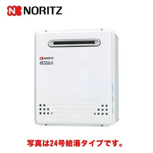 GT-C2452ARX-2-BL-13A-20A (都市ガス) ノーリツ ガス給湯器 給湯器 ガスふろ給湯器 設置フリー形 24号 フルオート エコジョーズ 屋外据置形 (送料無料)