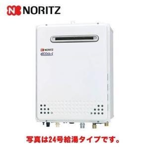 GT-C2452AWX-2-BL-13A-20A (都市ガス) ノーリツ ガス給湯器 給湯器 ガスふろ給湯器 設置フリー形 24号 フルオート エコジョーズ 屋外壁掛形 (送料無料)