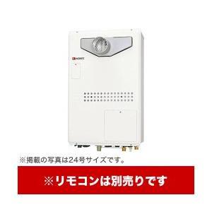 (プロパンガス)GTH-1644AWX-T-1-BL-LPG-15A ガス給湯器 給湯器 ノーリツ