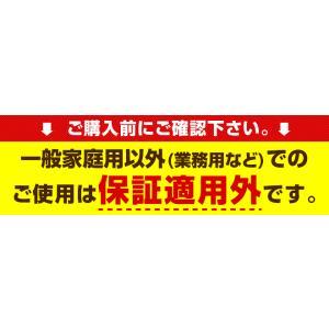 【JBRあんしん保証株式会社】10年延長保証(エアコン)|torikae-com|02