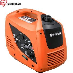 発電機 燃料タンク容量:3.4L アイリスオーヤマ IGG-1600 インバーター発電機 1600W ガソリン燃料 発電機 torikae-com