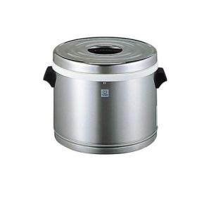 JFM-570P-XS 業務用厨房機器 タイガー torikae-com