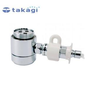 分岐水栓 CB-STKA6と同等品 タカギ JH9014 食器洗い乾燥機用 分岐止水栓 分岐金具 torikae-com