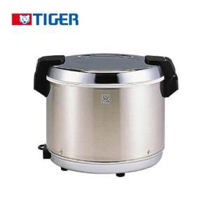 JHA-400A-STN 業務用厨房機器 タイガー torikae-com