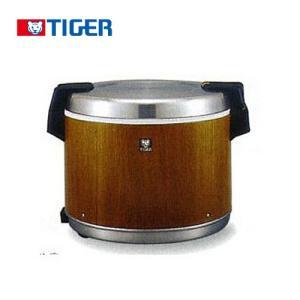JHC-7200-MO 業務用厨房機器 タイガー torikae-com