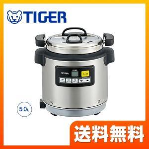 業務用厨房機器 5.0L タイガー JHI-N050-XS マイコンスープジャー 乾式保温方式 torikae-com