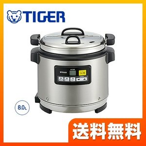 業務用厨房機器 8.0L タイガー JHI-N080-XS マイコンスープジャー 乾式保温方式 torikae-com