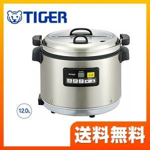 業務用厨房機器 12L タイガー JHI-N120-XS マイコンスープジャー 乾式保温方式 torikae-com