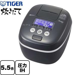 炊飯器 5.5合炊き タイガー JPC-G100-KM 圧力IH炊飯ジャー 炊きたて