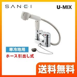 洗面水栓 三栄 K37100KR-13