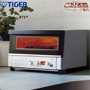 トースター タイガー KAT-A130-WM やきたて コンベクションオーブン&トースター torikae-com