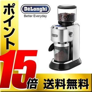 家電その他 デロンギ KG521J-M デディカ コーン式 コーヒーグラインダー|torikae-com
