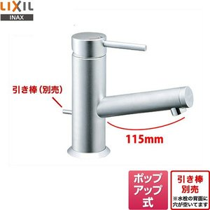 LF-E340SY--SE INAX 洗面水栓 洗面所 洗面台 蛇口 ワンホール torikae-com