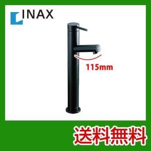 LF-E340SYHC--SAB INAX 洗面水栓 洗面所 洗面台 蛇口 ワンホール torikae-com
