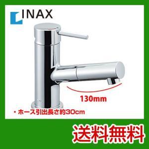 LF-E345SYC INAX 洗面水栓 洗面所 洗面台 蛇口 ワンホール【納期については下記 納期・配送をご確認ください】 torikae-com