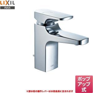LF-YA340SY INAX 洗面水栓 ワンホール torikae-com