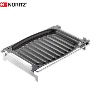 グリルプレート波型 テーブルコンロ用 品コード:0503186 ノーリツ LP0159  (オプションのみの購入の場合、別途送料1000円必要)|torikae-com