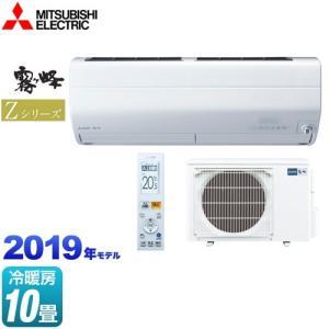 エアコン 10畳用 ルームエアコン 冷房/暖房:10畳程度 三菱 MSZ-ZW2819S-W Zシリ...