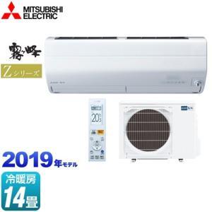 エアコン 14畳用 ルームエアコン 冷房/暖房:14畳程度 三菱 MSZ-ZW4019S-W Zシリ...
